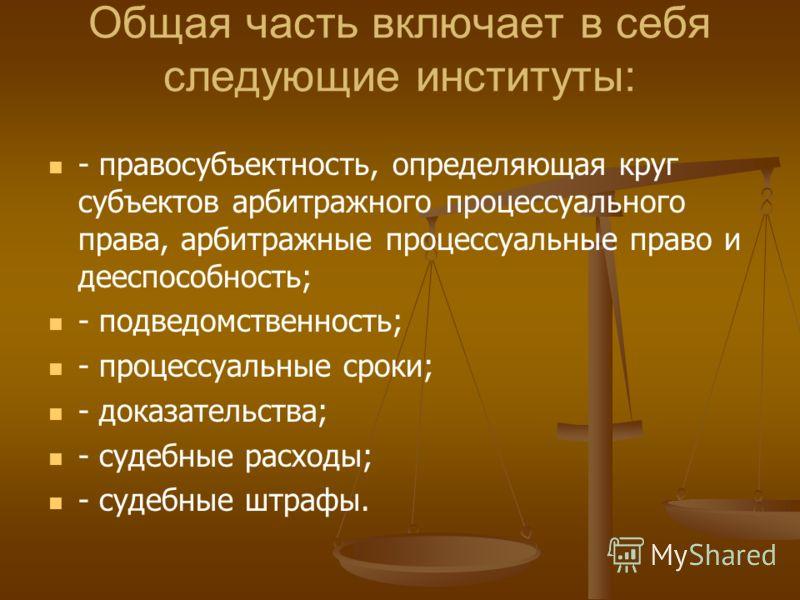 """ПАО """"КРАСНОЯРСКЭНЕРГОСБЫТ &quot"""