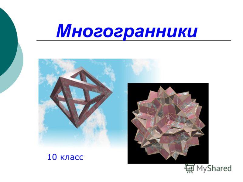 Автор: Алескерова И.Г. 2008 г.