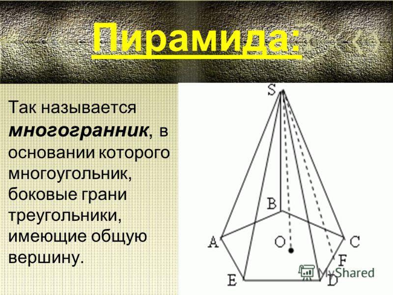Рассмотрим теорему об объёме параллелепипеда: