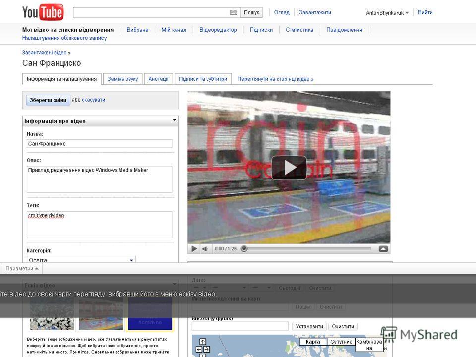 YouTube Video Editor 40 L