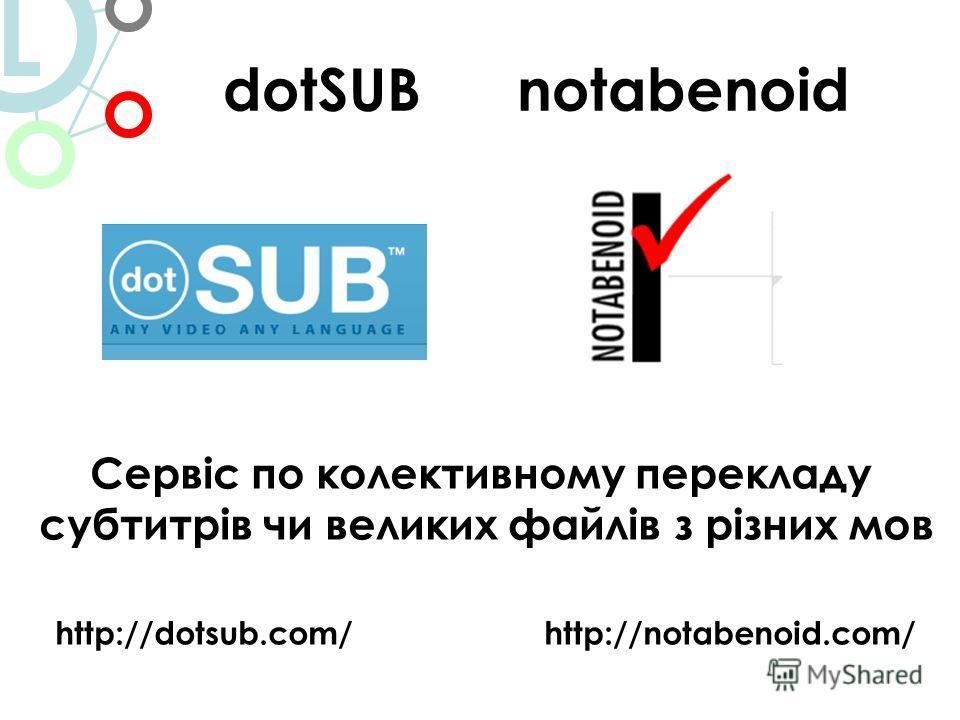 dotSUB notabenoid Сервіс по колективному перекладу субтитрів чи великих файлів з різних мов http://dotsub.com/ http://notabenoid.com/ L