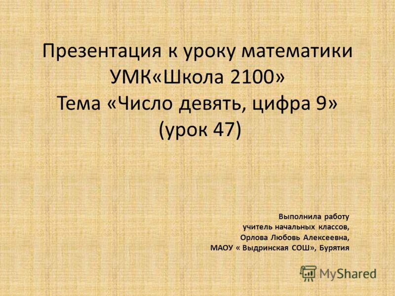 Гдз для по Физике Тихомирова 10 Класс ГДЗ