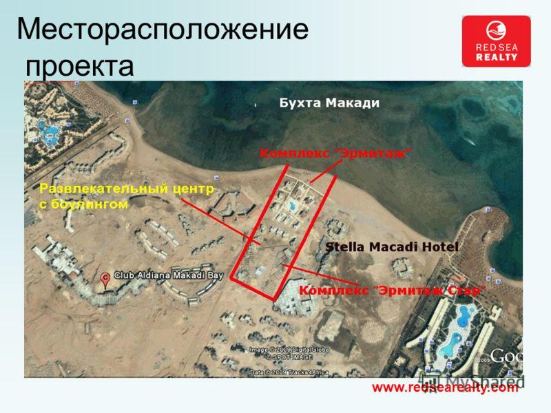 Месторасположение проекта www.redsearealty.com