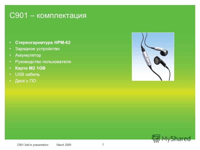 C901 Sell-in presentationMarch 20097 Стереогарнитура HPM-62 Зарядное устройство Аккумулятор Руководство пользователя Карта M2 1GB USB кабель Диск с ПО C901 – комплектация