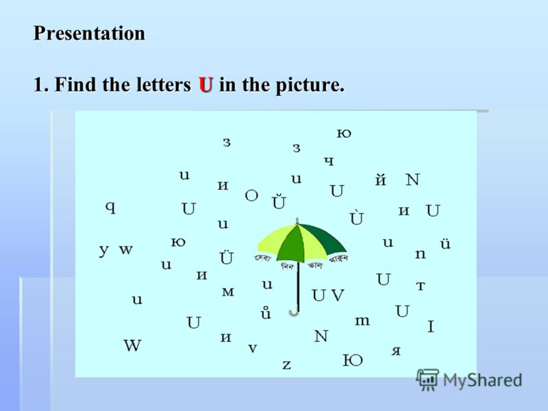 Presentation 1. Find the letters U in the picture.