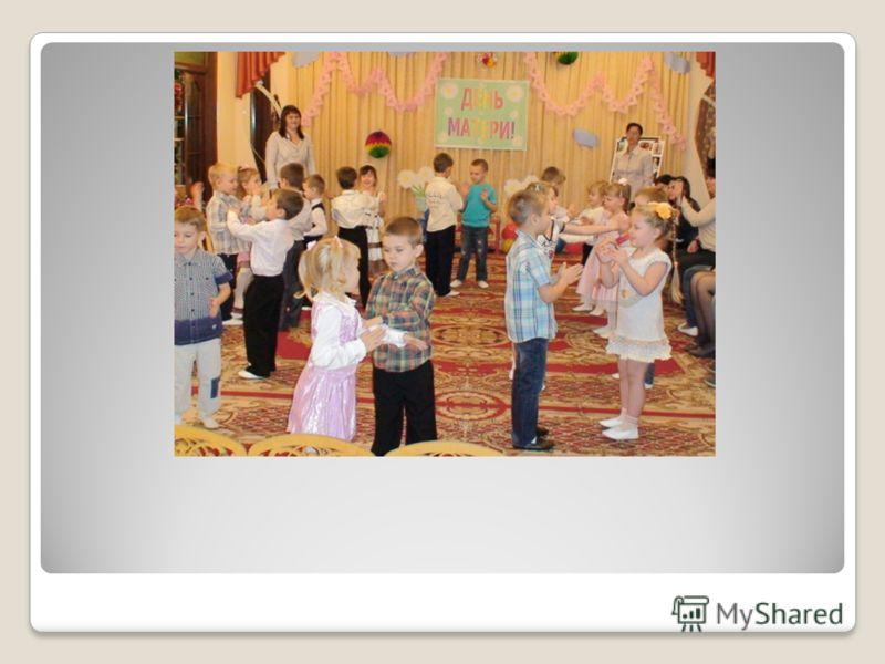 Танец «Аннушка»