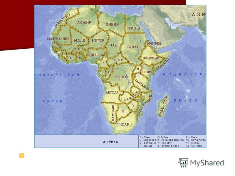 Просоветские правительства в Анголе, Сомали, Лаосе, Эфиопии