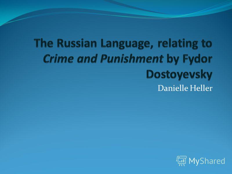 Danielle Heller