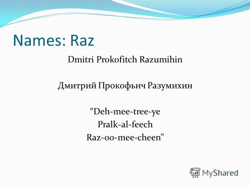 Names: Raz Dmitri Prokofitch Razumihin Дмитрий Прокофьич Разумихин Deh-mee-tree-ye Pralk-al-feech Raz-oo-mee-cheen