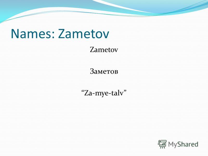 Names: Zametov Zametov Заметов Za-mye-talv