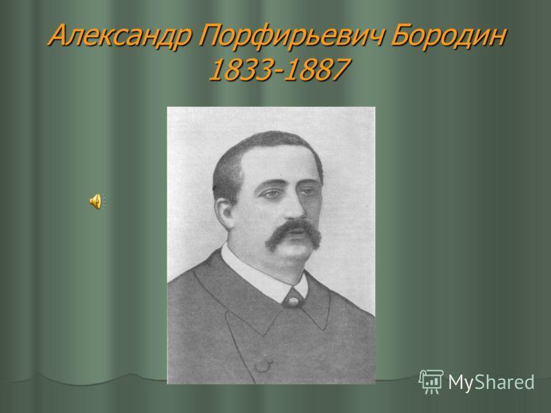 «Слово о полку Игореве» и музыка