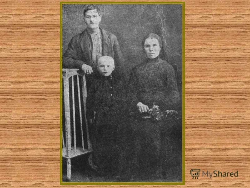 Виктор Петрович Астафьев родился 1 мая 1924 году в селе Овсянка Красноярского края. Деревня Овсянка находится недалеко от города Красноярска на берегу реки Мана, где он жил с семьёй.