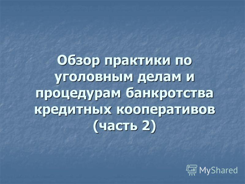 Онлайн займ на банковскую карту КазахстанOnline