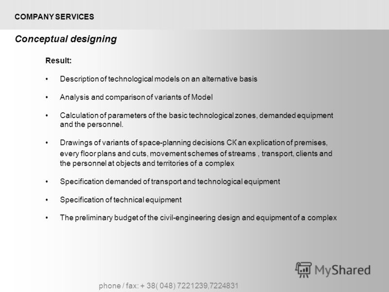 phone / fax: + 38( 048) 7221239,7224831 COMPANY SERVICES Result: Description of technological models on an alternative basis Analysis and comparison of variants of Model Calculation of parameters of the basic technological zones, demanded equipment a