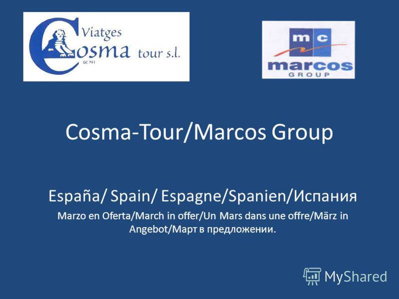 Cosma-Tour/Marcos Group España/ Spain/ Espagne/Spanien/Испания Marzo en Oferta/March in offer/Un Mars dans une offre/März in Angebot/Март в предложении.