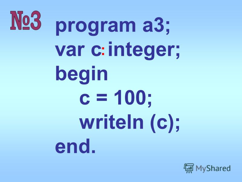program a3; var c integer; begin c = 100; writeln (c); end. :