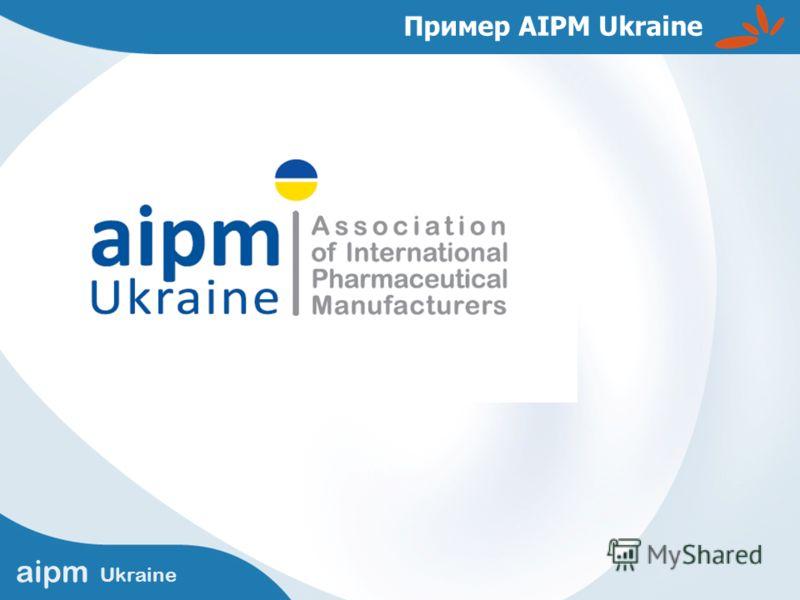 aipm Ukraine Пример AIPM Ukraine