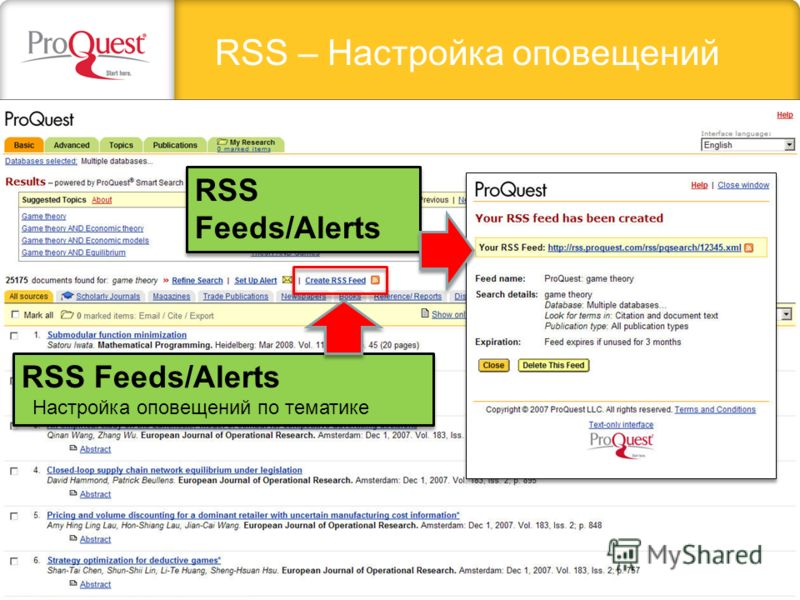 RSS Feeds/Alerts Users will be able to create RSS feeds for: –Any search string –Any publication Wont require creating an account to set up Release date: April 26, 2008 RSS – Настройка оповещений RSS Feeds/Alerts Настройка оповещений по тематике RSS