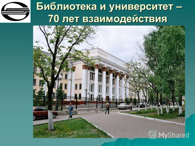 (ст ФЗ) библиотечный факультет института дистанционно Площадь Александра