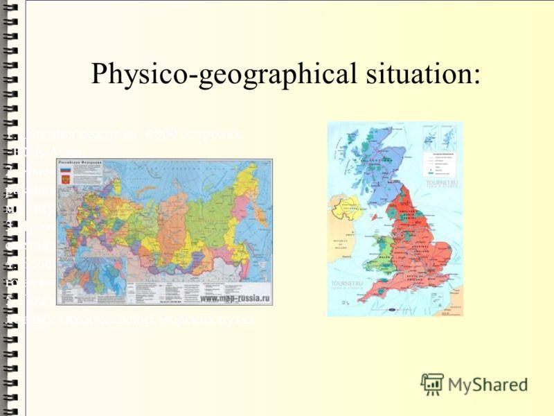 Physico-geographical situation: 1.Япония лежит на 4000 островах Ю-В Азии; 2. Имеет морские границы с активно развивающимися странами «азиатски- ми тиграми»; 3.Протяженность береговой линии составляет почти зо тыс. км; 4. Берега сильно изрезаны, имеют