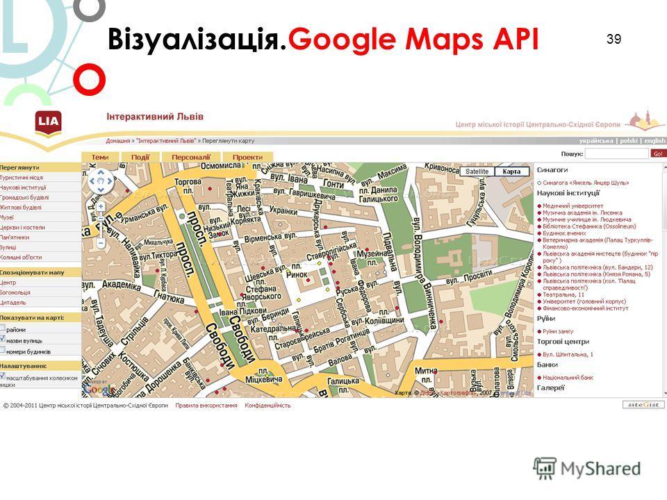 39 Візуалізація.Google Maps API L