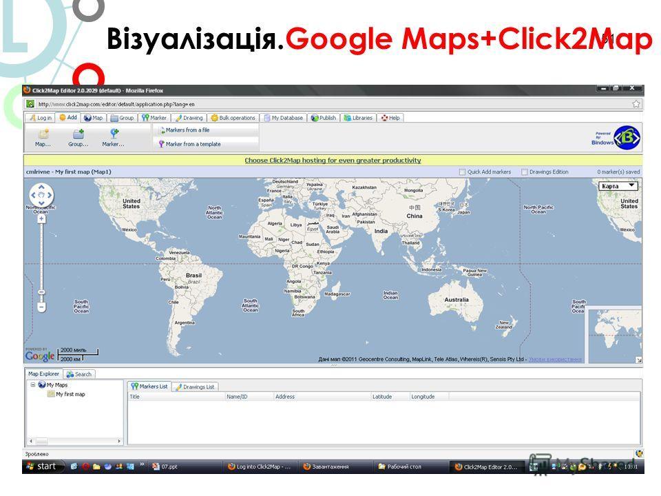 51 Візуалізація.Google Maps+Click2Map L