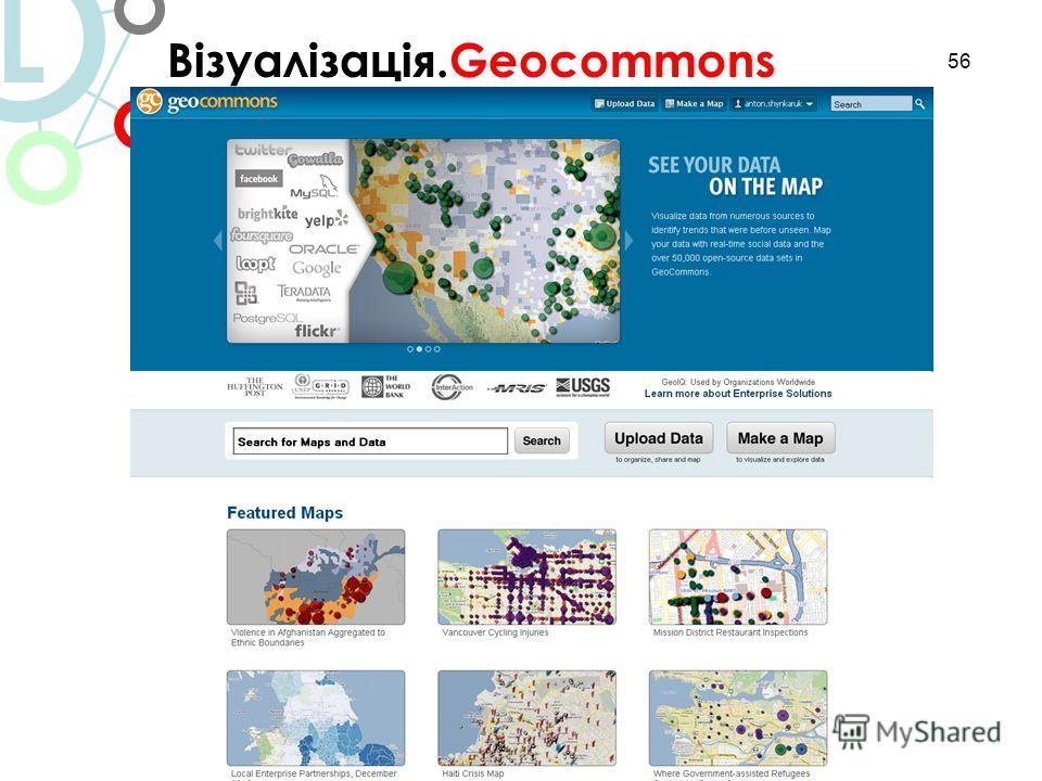 56 Візуалізація.Geocommons L