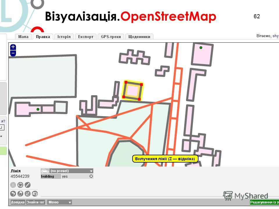 62 Візуалізація.OpenStreetMap L