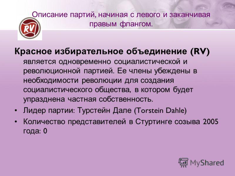 Красное избирательное объединение (RV) является одновременно социалистической и революционной партией. Ее члены убеждены в необходимости революции для создания социалистического общества, в котором будет упразднена частная собственность. Лидер партии