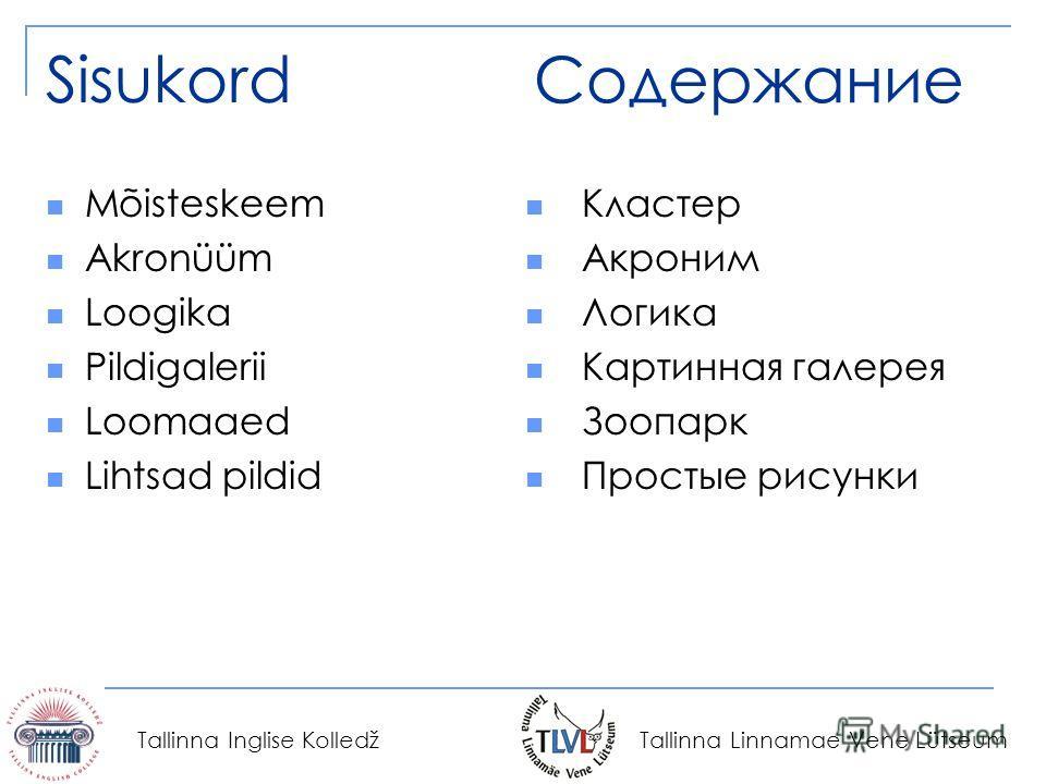 Õpime koos! Учимся вместе! TLVLi ja TIKi koostöö õppeprojekt