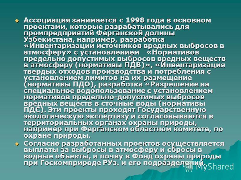 Промышленные отходы Анзобского ГОКа, Таджикистан, 2005 г. Фото: UNEP/GRID-Arendal (В. Новиков) Отвалы бедных урановых руд в Табошаре, Таджикистан, 2004 г. Фото: Университет Жозефа- Стефана, Словения (П. Стегнар) Токсичные отходы (пестициды) на Каниба