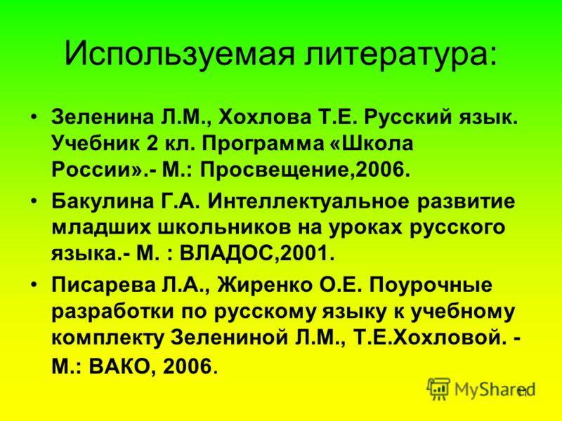 История Татарстана скачать 7 Класс