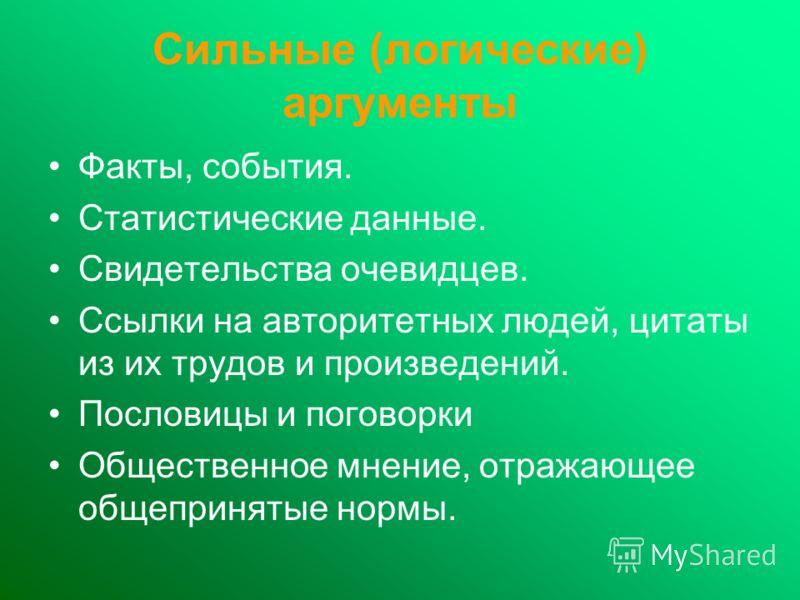 вариант 18 русский язык егэ каждому знакома пословица