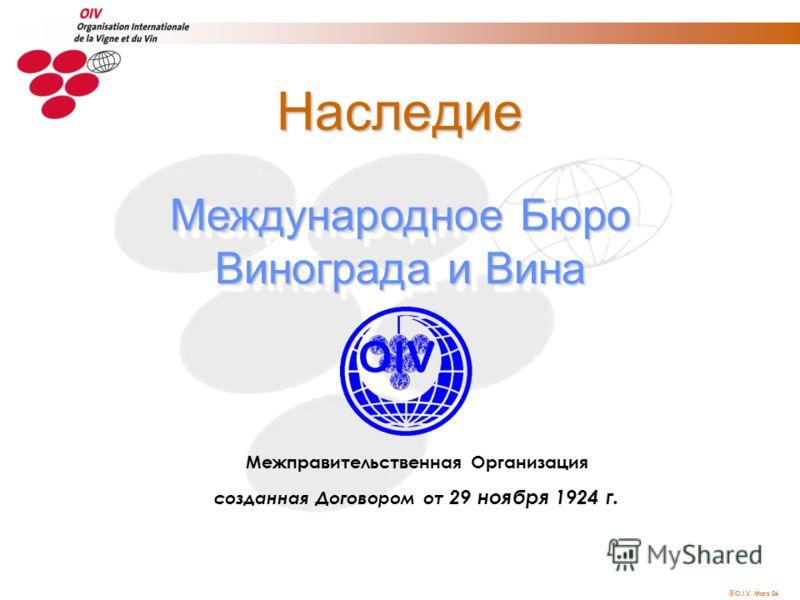 O.I.V. Mars 06 Межправительственная Организация созданная Договором от 29 ноября 1924 г. Наследие Международное Бюро Винограда и Вина
