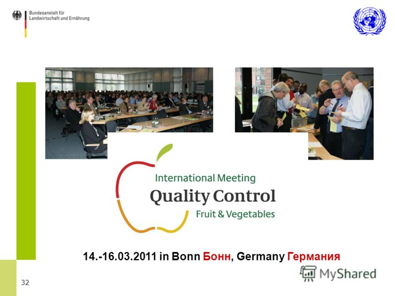 32 14.-16.03.2011 in Bonn Бонн, Germany Германия