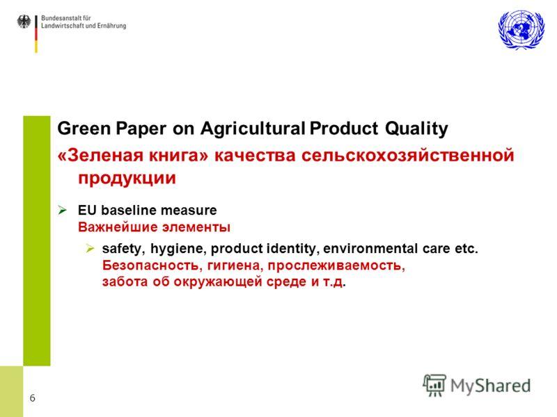 6 Green Paper on Agricultural Product Quality «Зеленая книга» качества сельскохозяйственной продукции EU baseline measure Важнейшие элементы safety, hygiene, product identity, environmental care etc. Безопасность, гигиена, прослеживаемость, забота об