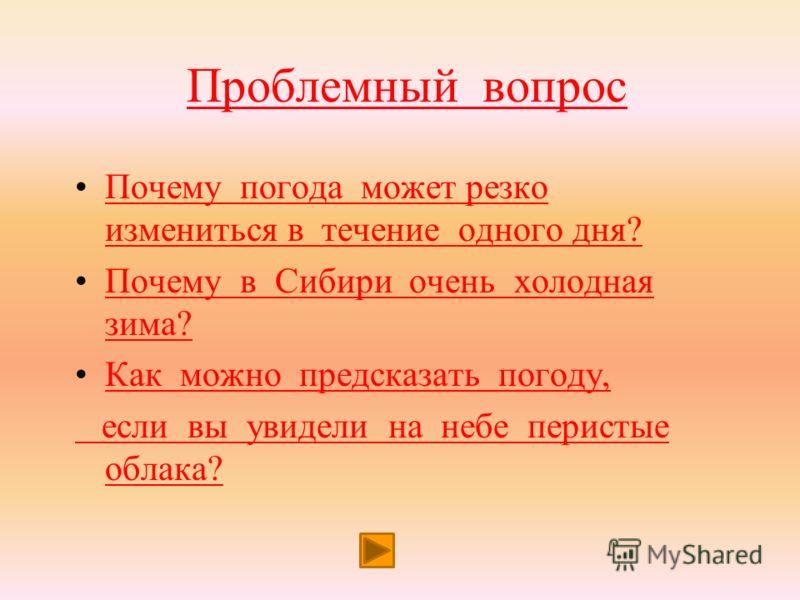 Погода в бондаревке марковского района луганской области