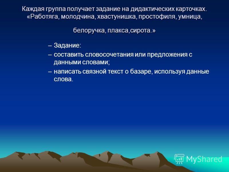 презентация город казань
