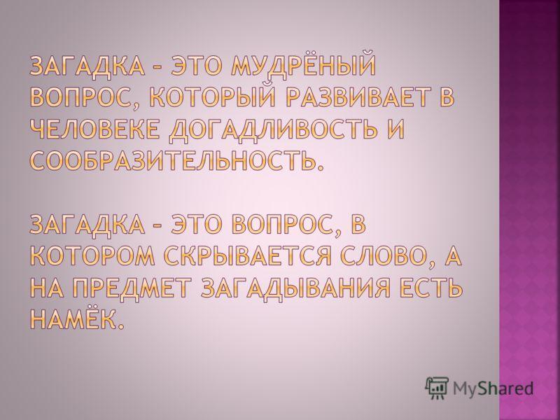 Михалевского Вячеслава