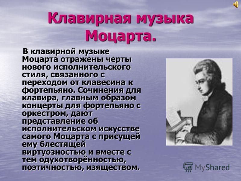 Балаевой моцарт на старенькой скрипке играет, моцарт играет, а скрип.