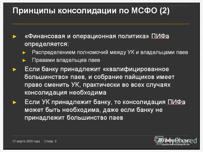 www.mfunds.ru