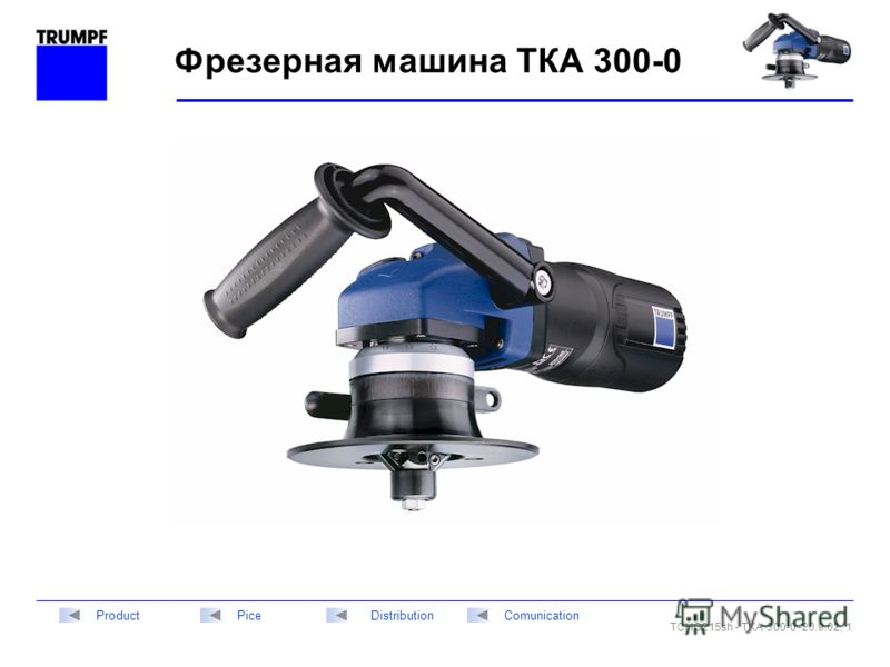 TCHG215sh - TKA 300-0 -20.9.02, 1 DistributionPiceComunicationProduct Фрезерная машина ТКА 300-0