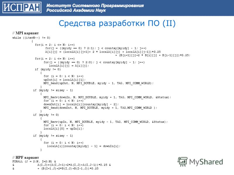 // MPI вариант while ((iterN--) != 0) { for(i = 2; i