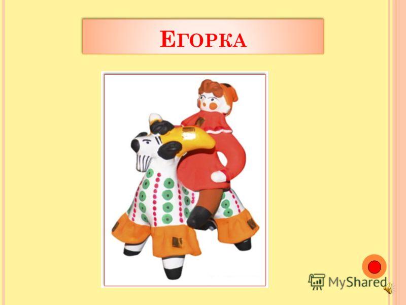 У ТКА М АРФУТКА