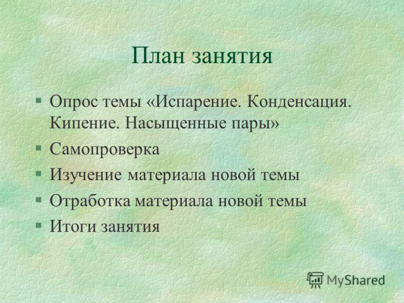 ВАС ПРИВЕТСТВУЕТ §КЕТЬКО §НАТАЛЬЯ §ЕВГЕНЬЕВНА