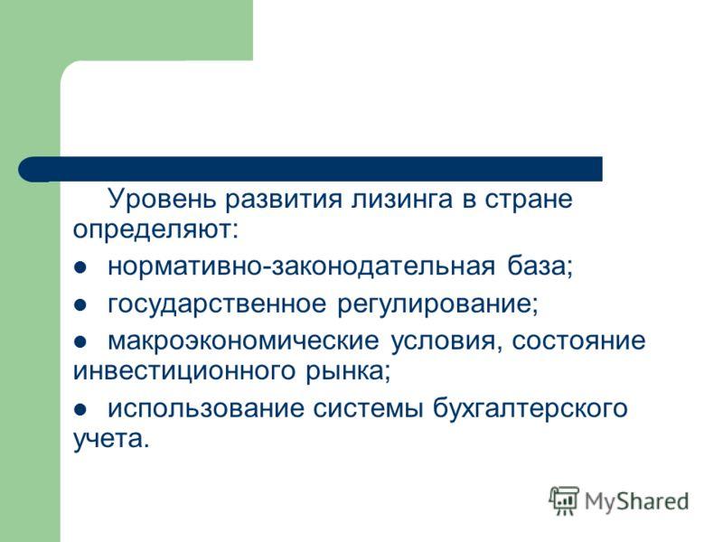 Купить оборудование для майнинга биткоинов в москве-7