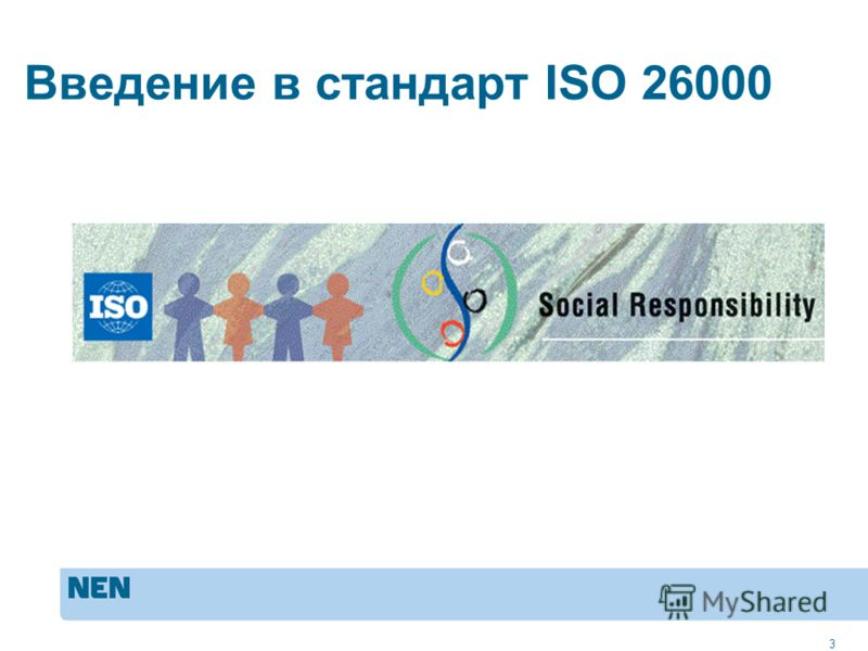 MVO in de praktijk: ISO 260003333 Введение в стандарт ISO 26000 3