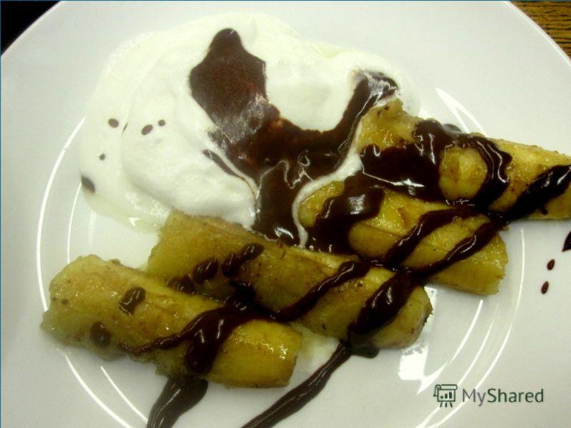 жареные бананы с шоколадом