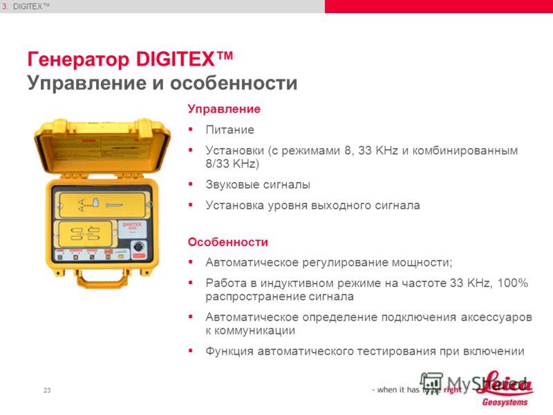 23 3.DIGITEX Генератор DIGITEX Управление и особенности Управление Питание Установки (с режимами 8, 33 KHz и комбинированным 8/33 KHz) Звуковые сигналы Установка уровня выходного сигнала Особенности Автоматическое регулирование мощности; Работа в инд