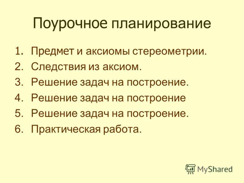 Киноленты Кристен Табу кино пенза размером стоимости